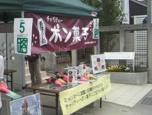 06_Sakai_01