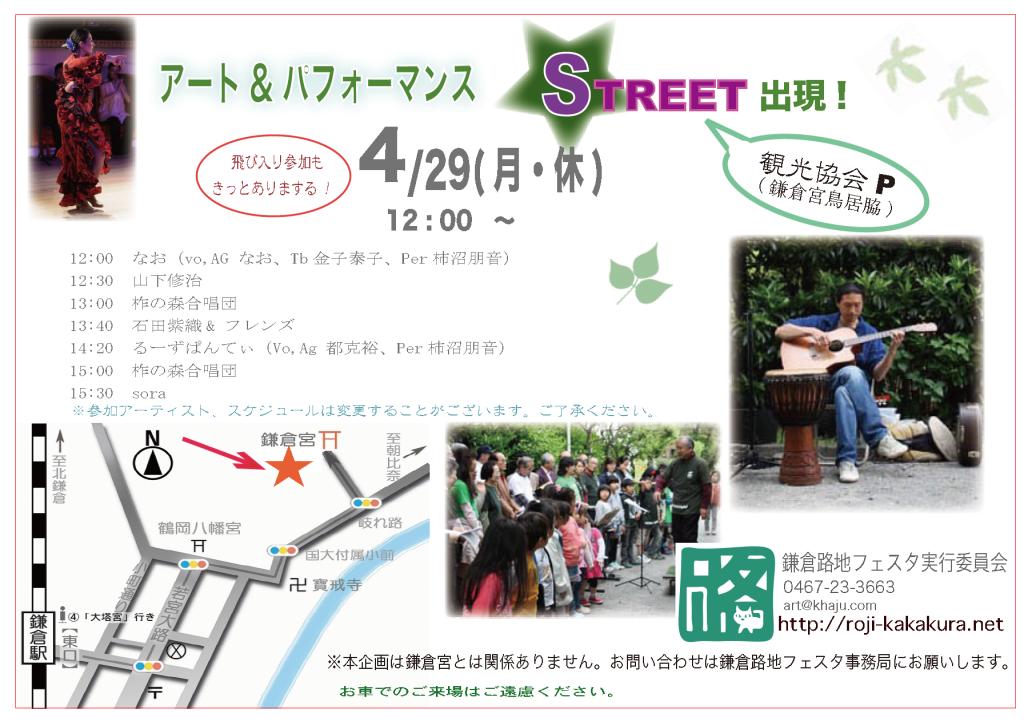 スクリーンショット(2013-04-17 17.22.50)
